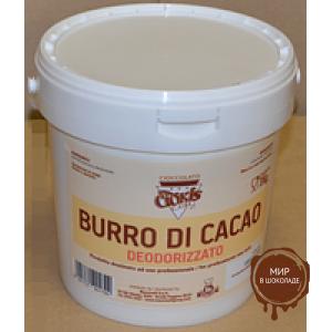 Какао-масло , Италия, 3 кг.