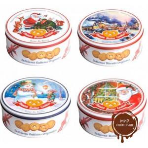"""Печенье """"Danish Butter Cookies"""" сдобное сливочное, 150 гр."""
