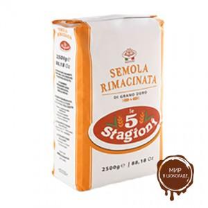 Мука Le 5 Stagioni из твёрдых сортов пшеницы мелкого помола Семола, 1 кг.
