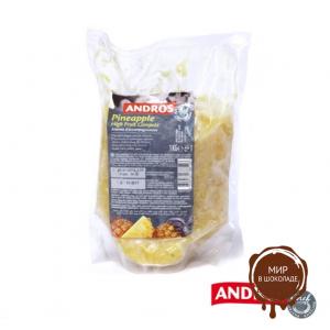 Замороженное пюре Ананас с кусочками Andros, 1 кг.
