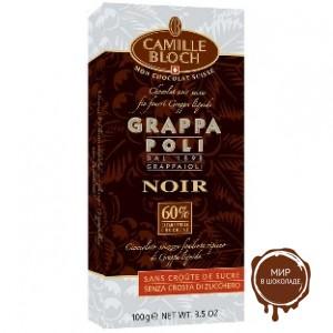 Горький шоколад с граппой, 100 гр