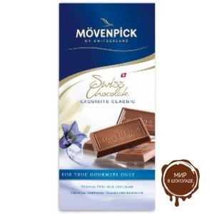 Молочный шоколад Утонченная классика, Movenpick, 100 гр.