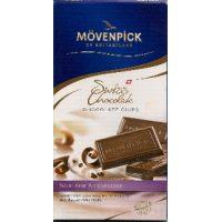 Молочный шоколад с шоколадной стружкой, Movenpick, 70 гр.