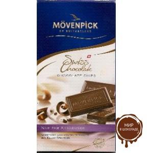Молочный шоколад с шоколадной стружкой, Movenpick, 100 гр.
