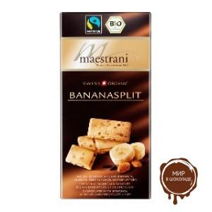 Белый шоколад Maestrani с бананом, миндалём и шоколадной стружкой, 80 гр.