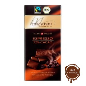 Горький шоколад Maestrani 72% какао с кофе, 80 гр.