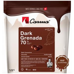 GRENADA, ТЕМНЫЙ ШОКОЛАД В МОНЕТАХ, 70 % какао, Carma /Швейцария/, 1,5 кг.