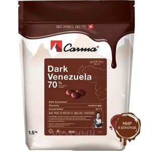 VENEZUELA, ТЕМНЫЙ ШОКОЛАД В МОНЕТАХ, 70 % какао, Carma /Швейцария/, 1,5 кг.