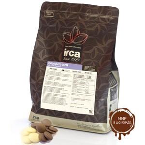 Шоколад молочный IRCA 30/32 (пакет 2.5 кг.)