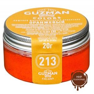 Краситель порошковый Guzman Оранжевый №213, 20 гр.