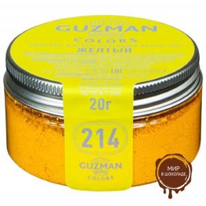 Краситель порошковый Guzman Желтый №214, 20 гр.