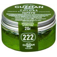 Краситель порошковый Guzman Тархун №222, 20 гр.