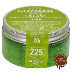 Краситель порошковый Guzman Лайм №225, 20 гр.