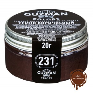 Краситель порошковый Guzman Темный коричневый №231, 20 гр.