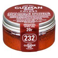 Краситель порошковый Guzman Коричневый ореховый №232