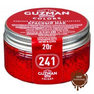 Краситель порошковый Guzman Красный мак №241, 20 гр.