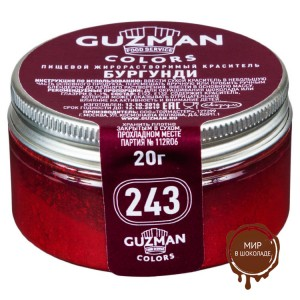Краситель порошковый Guzman Бургунди №243, 20 гр.