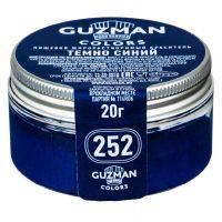 Краситель порошковый Guzman Темно-синий №252, 20 гр.