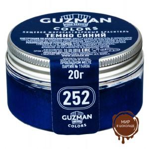 Краситель порошковый GuzmanТемно-синий №252, 20 гр.