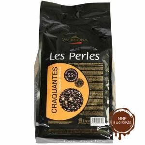 Хрустящие шарики черный шоколад 55%, Valrhona, 4 кг.
