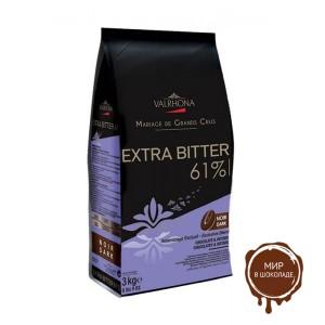 Черный классический шоколад Экстра Битер 61% какао, Valrhona, 3 кг.