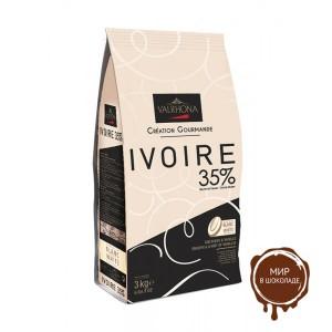 Белый шоколад Ивуар 35% какао, Valrhona, 3 кг.