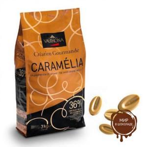 Молочный шоколад с карамелью Карамелия/Caramelia 36%, Valrhona, 3 кг.