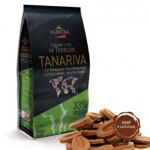 Молочный шоколад Valrhona Танарива Лакте 33%, 3 кг