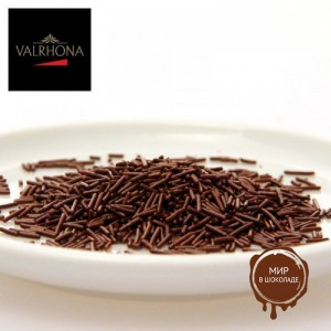 Вермишель из черного шоколада Valrhona, 1 кг.