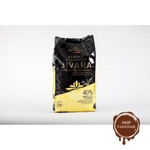 Молочный шоколад Valrhona Живара лакте 40%, 3 кг.