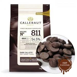 ТЕМНЫЙ ШОКОЛАД В МОНЕТАХ Callebaut, 53,8 % какао, 1 кг.