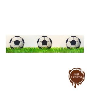 """Бордюрная лента с рисунком - """"Футбольный мяч"""", 50мм. 550м. 40мкр."""