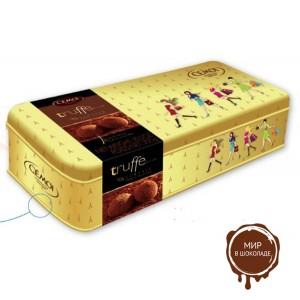 Трюфели Cemoi классические, жестяная коробка, Франция, 300 гр.
