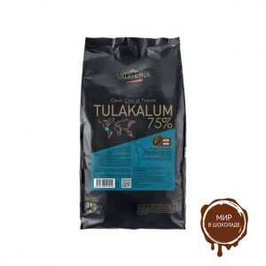 Горький шоколад Тулакулум (Белиз), 75% какао, Valrhona, 3 кг.