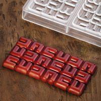 Форма для шоколадных плиток ОЛА, короб 1 шт.